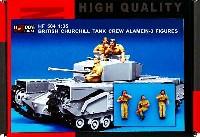 イギリス軍 チャーチル戦車 乗員 3体セット (アラメイン)