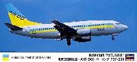 ハセガワ1/200 飛行機 限定生産北海道国際航空 (AIR DO) ボーイング 737-500