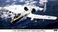 A-10A サンダーボルト2 第103戦闘航空団