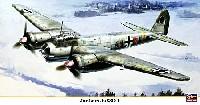 ユンカース Ju88D-1