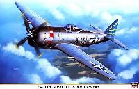 ハセガワ1/32 飛行機 限定生産P-47D サンダーボルト 第79戦闘航空群