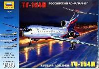 ズベズダ1/144 エアモデルツポレフ TU-154M エアライナー