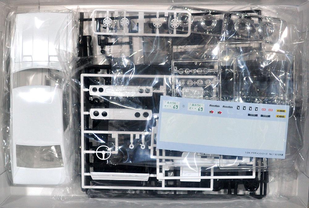 ケンメリ GT-R (KPGC110)プラモデル(アオシマ1/24 グラチャン シリーズNo.012)商品画像_2