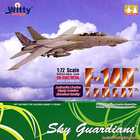 F-14D トムキャット VF-111 サンダウナーズ ロービジ完成品(ウイッティ・ウイングス1/72 スカイ ガーディアン シリーズ (現用機)No.74307)商品画像