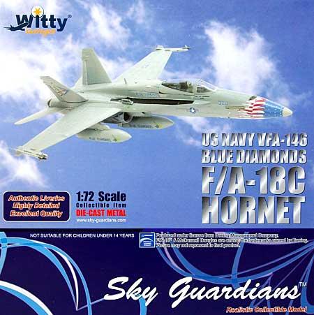 F/A-18C ホーネット VFA-146 ブルーダイヤモンズ完成品(ウイッティ・ウイングス1/72 スカイ ガーディアン シリーズ (現用機)No.74320)商品画像