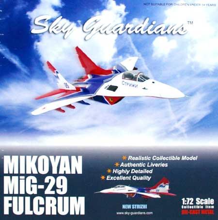 MiG-29 ファルクラム ニュー ストリジィ完成品(ウイッティ・ウイングス1/72 スカイ ガーディアン シリーズ (現用機)No.74607)商品画像
