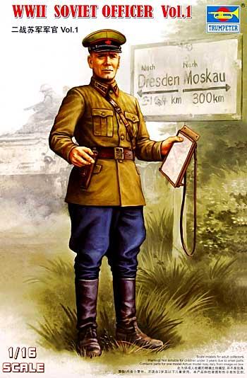 ソビエト軍 将校 Vol.1プラモデル(トランペッター1/16 AFVシリーズNo.00703)商品画像