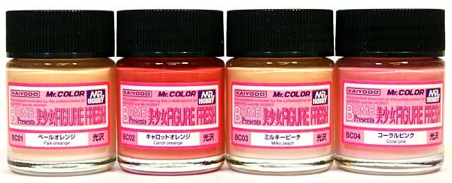 美少女フィギュア フレッシュセット塗料(GSIクレオスMr.カラー 特色セットNo.CS551)商品画像_1