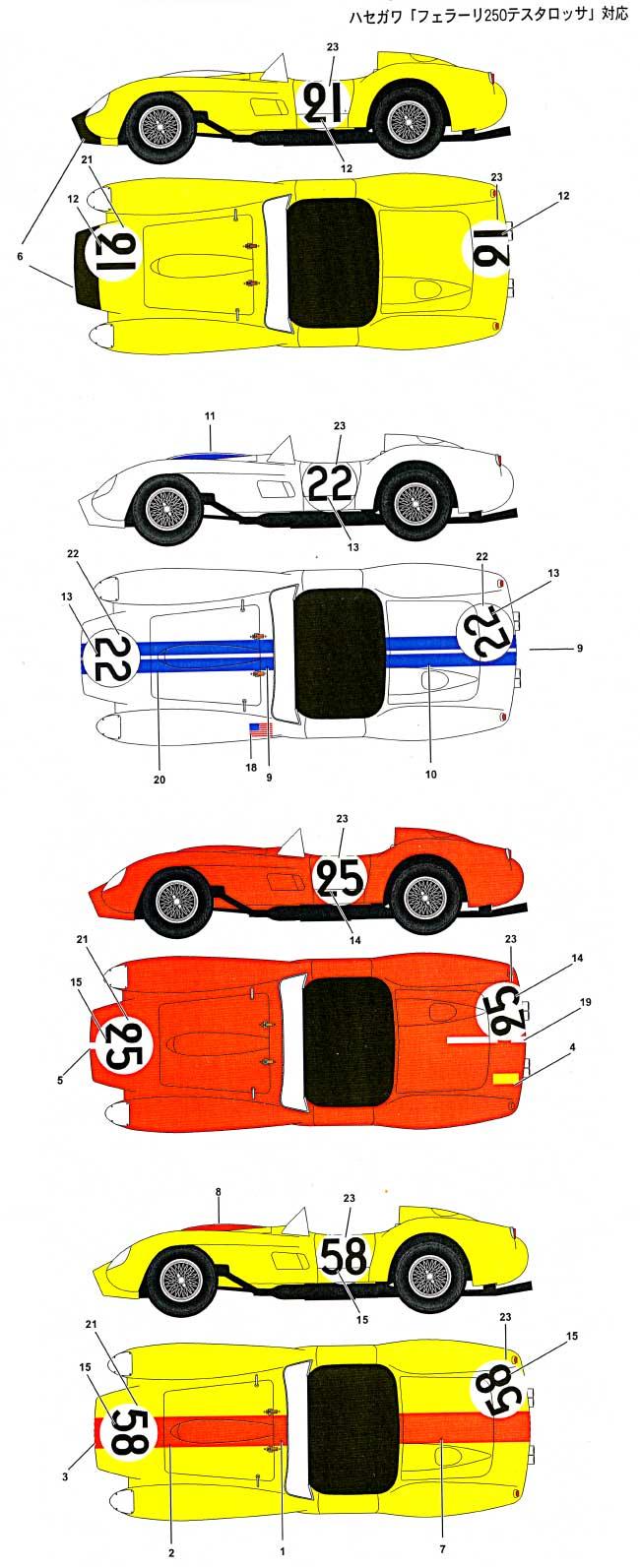 フェラーリ 250TR ル・マン 1958-2デカール(スタジオ27ツーリングカー/GTカー オリジナルデカールNo.DC763)商品画像_1