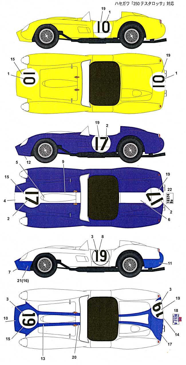 フェラーリ 250TR ル・マン 1959デカール(スタジオ27ツーリングカー/GTカー オリジナルデカールNo.DC764)商品画像_1