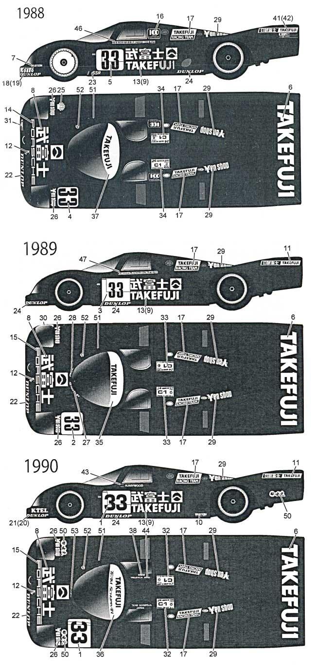 ポルシェ 962C TAKEFUJI LM1988-90デカール(MZデカールミニッツレーサー対応 オリジナルデカールNo.MZ0008)商品画像_1