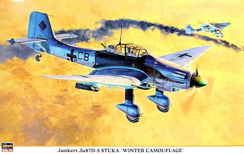 ユンカース Ju87D-5 スツーカ 冬季迷彩プラモデル(ハセガワ1/32 飛行機 限定生産No.08189)商品画像