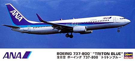 全日空 ボーイング 737-800 トリトンブループラモデル(ハセガワ1/200 飛行機シリーズNo.037)商品画像
