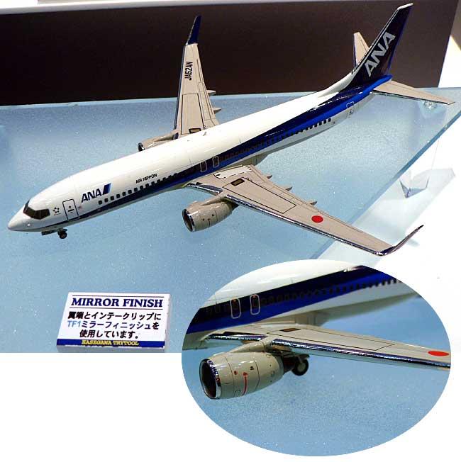 全日空 ボーイング 737-800 トリトンブループラモデル(ハセガワ1/200 飛行機シリーズNo.037)商品画像_1