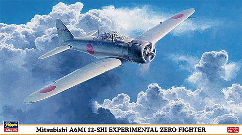 三菱 A6M1 十二試艦上戦闘機プラモデル(ハセガワ1/48 飛行機 限定生産No.09840)商品画像