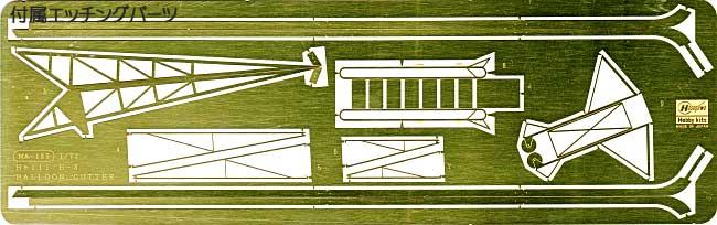 ハインケル He111H-8 w/バルーン ケーブルカッタープラモデル(ハセガワ1/72 飛行機 限定生産No.00929)商品画像_1