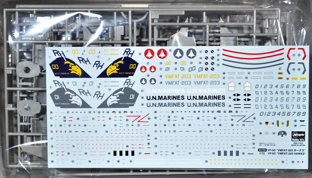 VF-0C VMFAT-203 ホークスプラモデル(ハセガワ1/72 マクロスシリーズNo.65785)商品画像_1