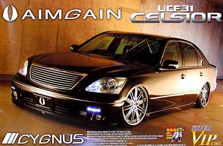 エイムゲイン シグナス 31 セルシオ 後期型プラモデル(アオシマ1/24 スーパー VIP カーNo.084)商品画像