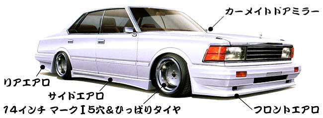 430 グロリア (1981年)プラモデル(アオシマ1/24 グラチャン シリーズNo.015)商品画像_1