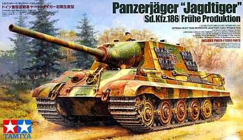 ドイツ 重駆逐戦車 ヤークトタイガー 初期生産型プラモデル(タミヤ1/35 ミリタリーミニチュアシリーズNo.295)商品画像