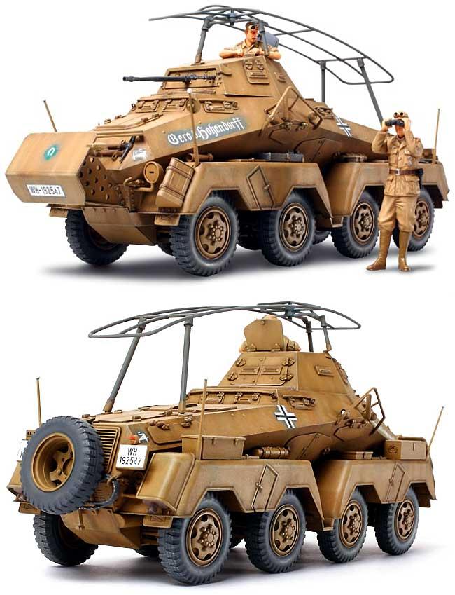 ドイツ 8輪重装甲車 Sd.Kfz.232 アフリカ軍団プラモデル(タミヤ1/35 ミリタリーミニチュアシリーズNo.297)商品画像_1