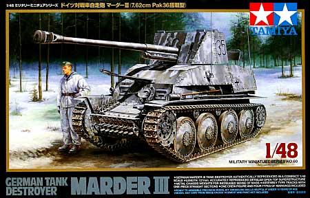 ドイツ対戦車自走砲マーダー3 (7.62cm Pak36搭載型)プラモデル(タミヤ1/48 ミリタリーミニチュアシリーズNo.060)商品画像