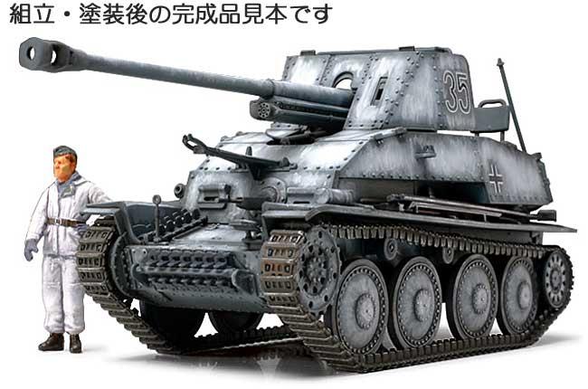 ドイツ対戦車自走砲マーダー3 (7.62cm Pak36搭載型)プラモデル(タミヤ1/48 ミリタリーミニチュアシリーズNo.060)商品画像_3