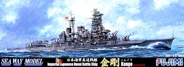 日本海軍 高速戦艦 金剛 1944年10月プラモデル(フジミ1/700 特シリーズNo.023)商品画像