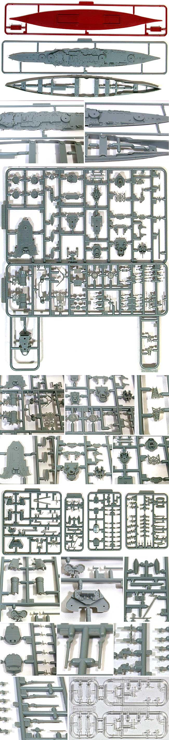 日本海軍 高速戦艦 金剛 1944年10月プラモデル(フジミ1/700 特シリーズNo.023)商品画像_1