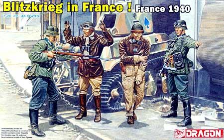 ドイツ装甲歩兵 フランス1940 フランス電撃戦プラモデル(ドラゴン1/35