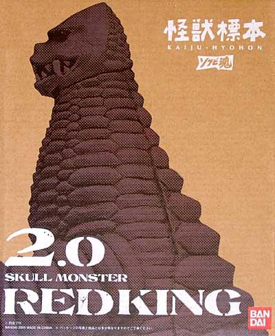 どくろ怪獣 レッドキングフィギュア(バンダイソフビ魂 怪獣標本No.2.0)商品画像