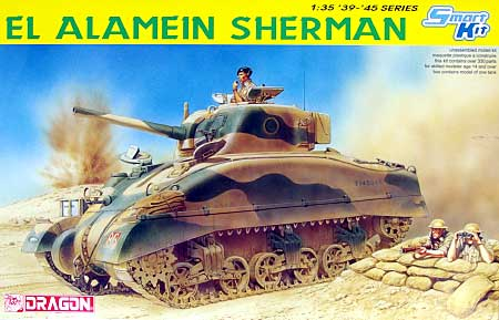 シャーマン Mk.2 初期型 エル アラメインプラモデル(ドラゴン1/35