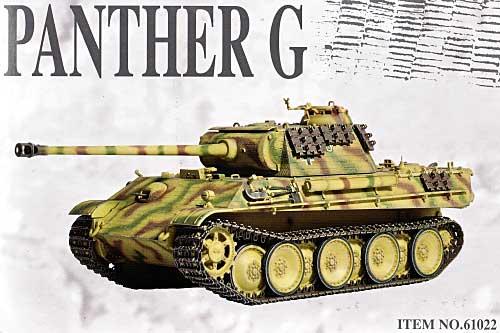 Sd,Kfz.171 パンター G型 ツィメリットコーティング 第106戦車旅団 北フランス 1944完成品(サイバーホビー1/35 塗装済完成品No.61022)商品画像