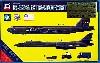 ボーイング B-52G ストラトフォートレス &ロックウェル B-1B (メタル製 X-15 2機入)
