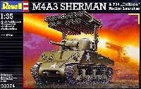 レベル1/35 ミリタリーM4A3シャーマン & T34 カリオペ ロケットランチャー