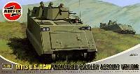 エアフィックス1/76 ミリタリーM113 U.S ACAV