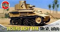 エアフィックス1/76 ミリタリーヴィッカース 軽戦車 Mk.6 a/b/c