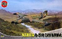 エアフィックス1/48 ミリタリーエアクラフトマーティン B-57B キャンベラ B.2/B.21