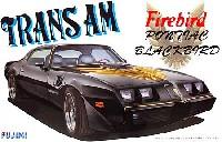 フジミ1/24 インチアップシリーズ (スポット)ポンティアック トランザム ファイヤーバード (ブラックバード)