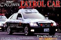 アオシマ1/24 塗装済みパトロールカー シリーズGRS180 クラウン パトロールカー 無線警ら 警視庁 仕様 (ボディツートン塗装済)