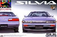 S13 シルビア 後期型 (パープリッシュ シルバーツートン)