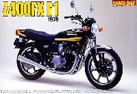 アオシマ1/12 ネイキッドバイクカワサキ Z400FX E1タイガーカラー