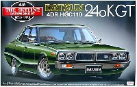 DATSUN 240K GT 4DR HGC110 (ヨンメリ輸出仕様)
