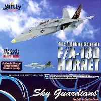 ウイッティ・ウイングス1/72 スカイ ガーディアン シリーズ (現用機)F/A-18D ホーネット VMFA(AW)-244 ザ ファイティング ベンガルズ