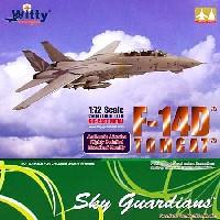 ウイッティ・ウイングス1/72 スカイ ガーディアン シリーズ (現用機)F-14D トムキャット VF-111 サンダウナーズ ロービジ