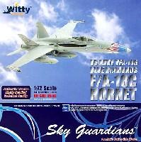 ウイッティ・ウイングス1/72 スカイ ガーディアン シリーズ (現用機)F/A-18C ホーネット VFA-146 ブルーダイヤモンズ