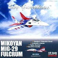 ウイッティ・ウイングス1/72 スカイ ガーディアン シリーズ (現用機)MiG-29 ファルクラム ニュー ストリジィ