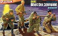 ソビエト 黒海コマンド部隊 クリミア 1944
