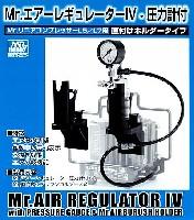 Mr.エアーレギュレーター 4 圧力計付 (Mr.リニアコンプレッサーL5・L7用 直付ホルダータイプ)