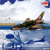 F-100D スーパーセイバー ベトナム・ウォー